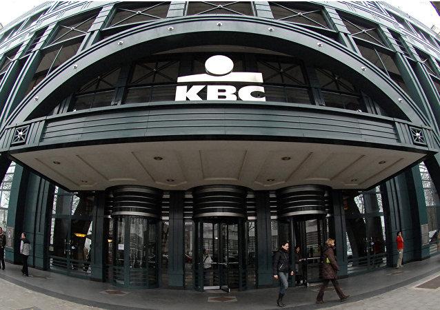Belçika bankası KBC Group