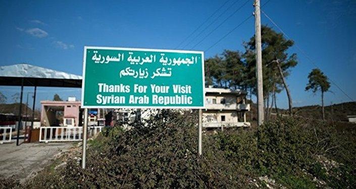 Suriye insani yardım
