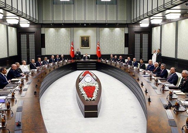Milli Güvenlik Kurulu (MGK), Cumhurbaşkanı Recep Tayyip Erdoğan başkanlığında toplandı.