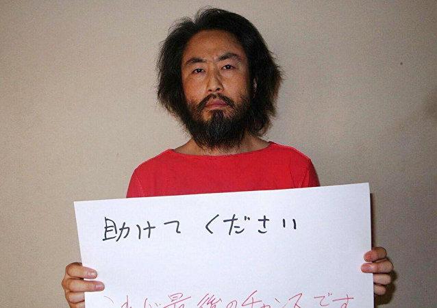 Suriye'de geçen sene kaybolan ve El Nusra tarafından kaçırıldığı düşünülen Japon gazeteci Jumpei Yasuda