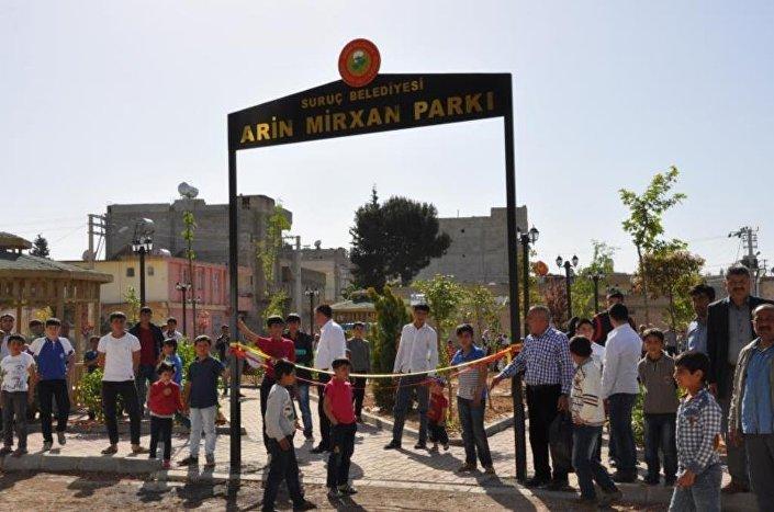 Şanlıurfa'nın Suruç ilçesinde, yeni açılan bir parka PYD üyesi olan ve 2014 yılında IŞİD'e karşı intihar saldırısında canlı bomba olarak kendini patlatan Arin Mirkan adı verildi.