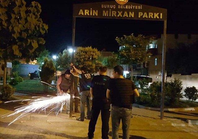 Şanlıurfa'da DBP'li Suruç Belediyesi tarafından Yıldırım Mahallesi'ndeki parka PYD'li Arin Mirxan'ın isminin verilmesi sosyal medya tepki çekti.