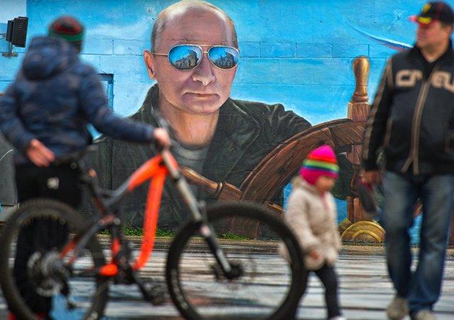 Yalta'daki Putin grafitisi.