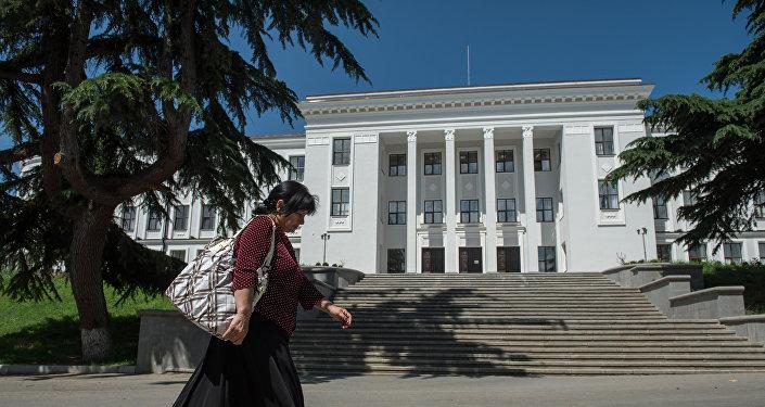 Güney Osetya Parlamentosu