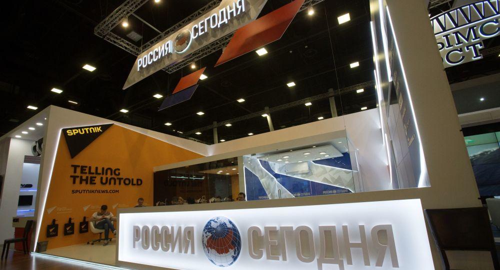 St. Petersburg Uluslararası Ekonomi Forumu