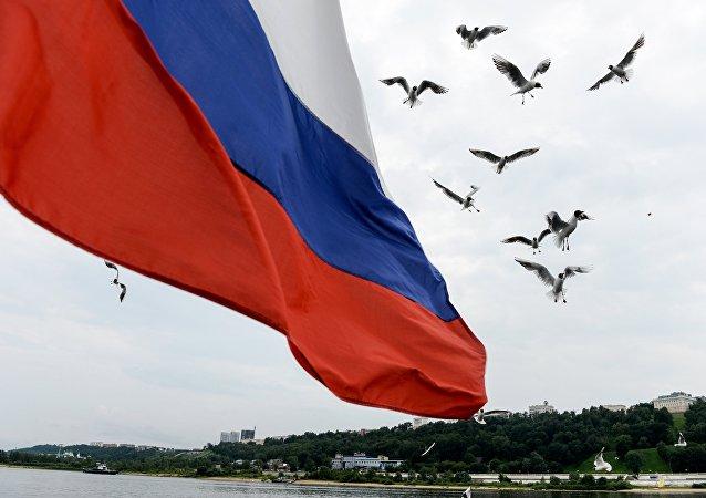 Rus bayrağı