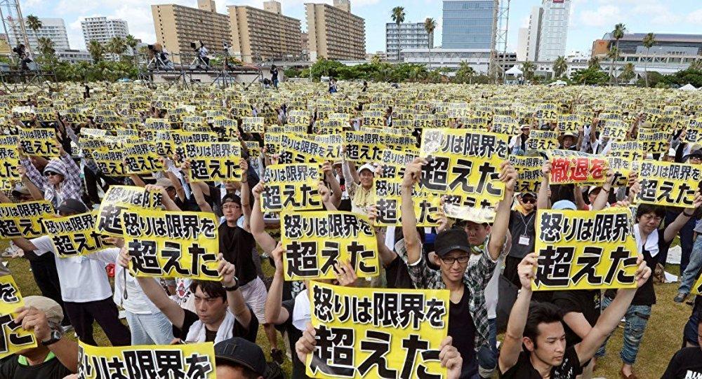 Okinawa'da ABD protestosu