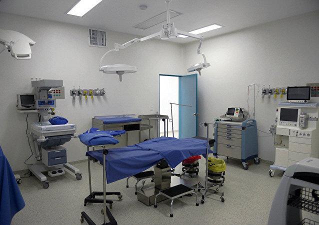 Hastane.