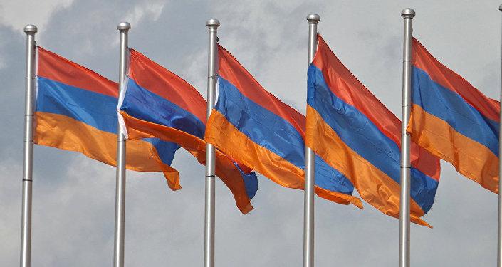 Ermenistan bayrağı.