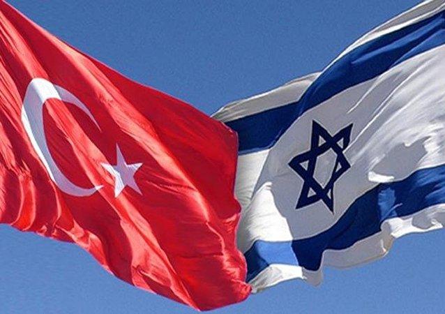 İsrail - Türkiye