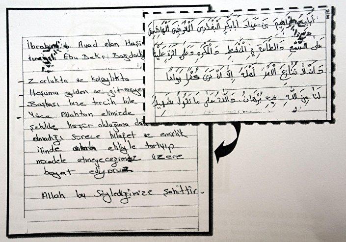 IŞİD lideri Bağdadi'ye biat eden Türk militanların okuduğu metin