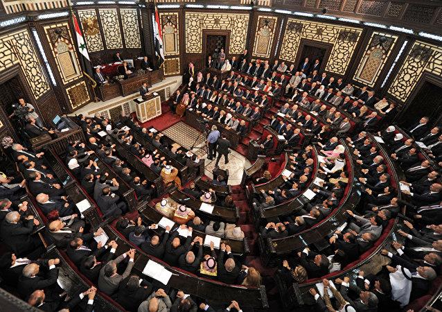 Suriye parlamentosu / Halk Meclisi