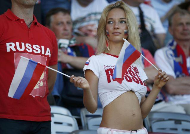 Rus taraftar