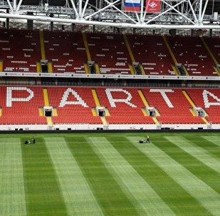 Spartak Moskova