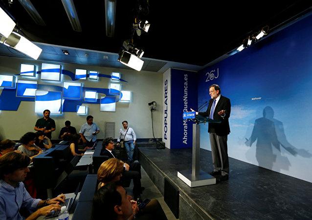 İspanya Başbakanı Mariano Rajoy