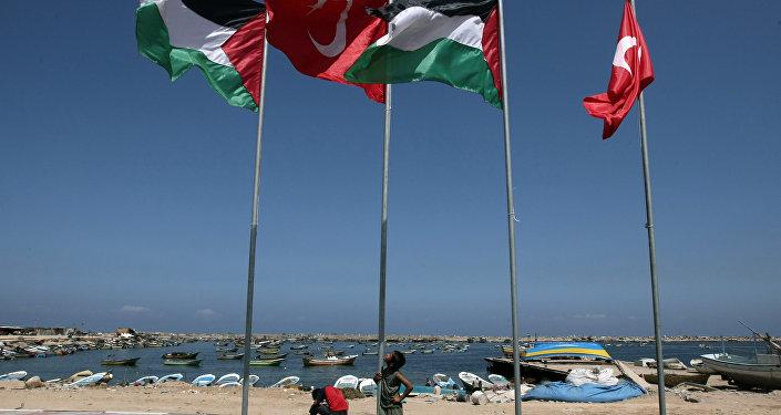 Türkiye - Filistin