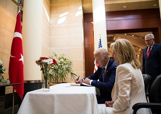 ABD Başkan Yardımcısı Joe Biden, Türkiye'nin Washington Büyükelçiliği'nde