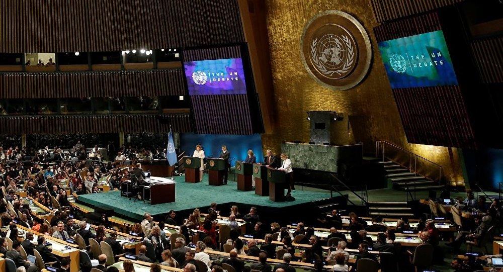 BM Genel Sekreteri Ban Ki-mun'un 31 Aralık'ta dolacak görev süresinin ardından genel sekreterlik görevine talip olan adaylar, BM tarihinde ilk kez canlı yayınlanan açık oturumda bir araya geldi.