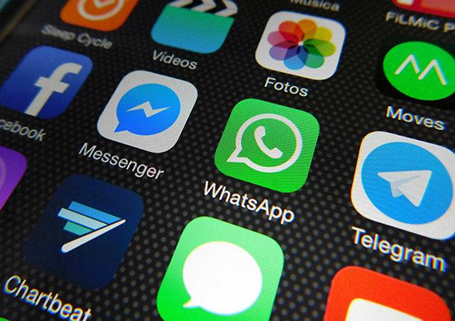 Whatsapp, Facebook Messenger, Telegram