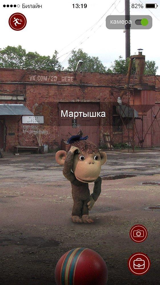Çeburaşka ve Kuzya gibi ünlü Rus Sovyet çizgi film karakterleri, dünyanın pek çok yerinde milyonlarca insanın oynamaya başladığı Pokemon Go oyununun Rus versiyonunda yer alıyor.