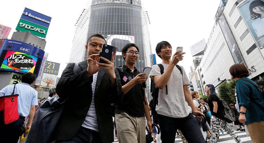 Pokemon GO Japonya'da