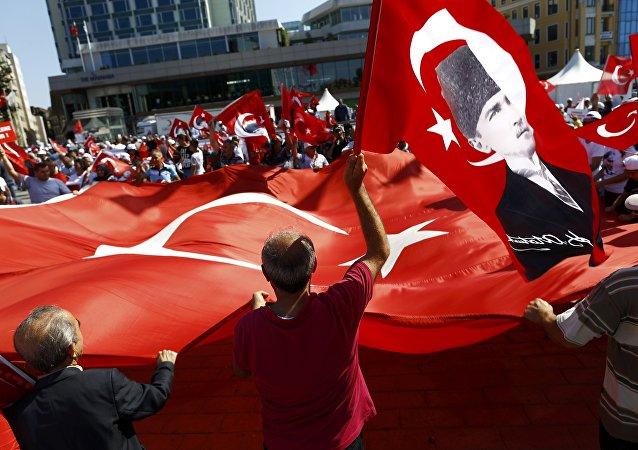 Taksim - Cumhuriyet ve Demokrasi Mitingi
