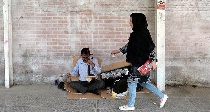 İran'da günlük yaşam