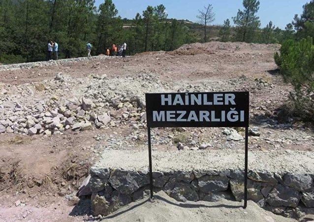 İstanbul Büyükşehir Belediye Başkanı Kadir Topbaş'ın bahsettiği 'Hainler Mezarlığı' görüntülendi.