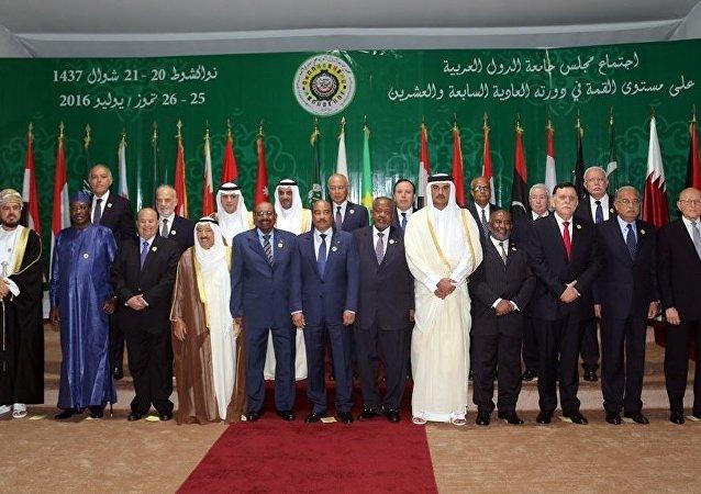 27. Arap Birliği Zirvesi