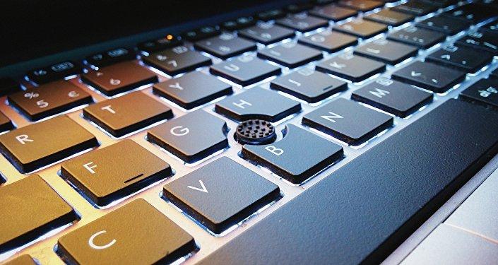 Dizüstü bilgisayar