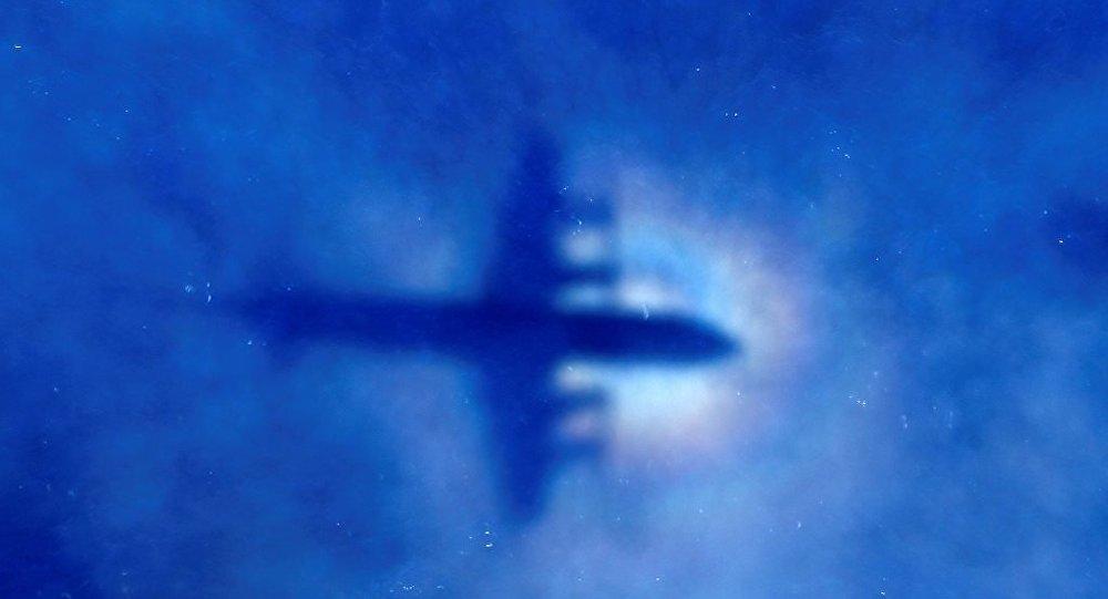 Malezya Hava Yolları'na ait MH370 sefer sayılı uçak