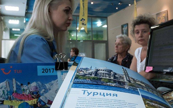 Kurtulmuş: Rusya'dan bu yıl 5 milyon turist bekliyoruz