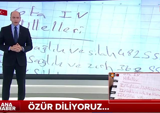ATV Ana Haber Bülteni'nde GTA hilesi 'özrü'