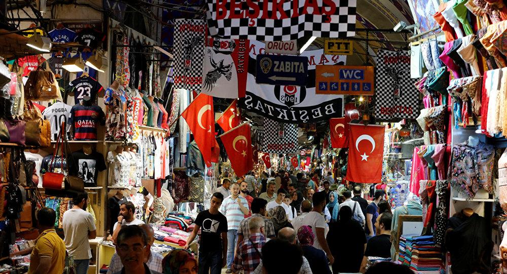 Kapalıçarşı / İstanbul