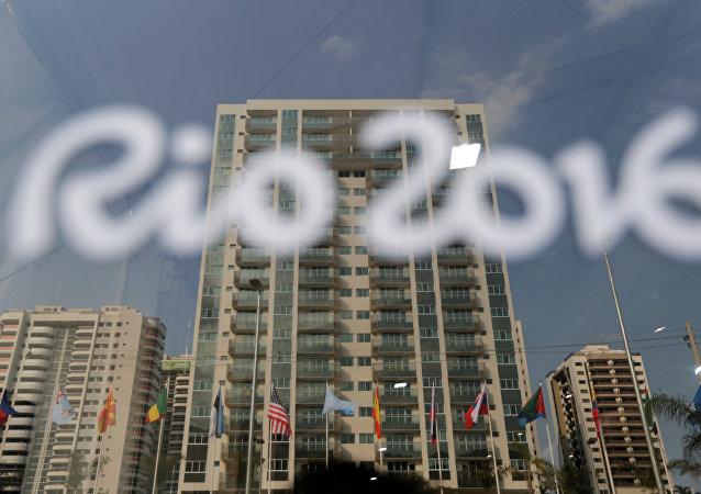 2016 Rio Olimpiyat Oyunları'na katılan sporcuların kaldığı Olimpiyat Köyü.