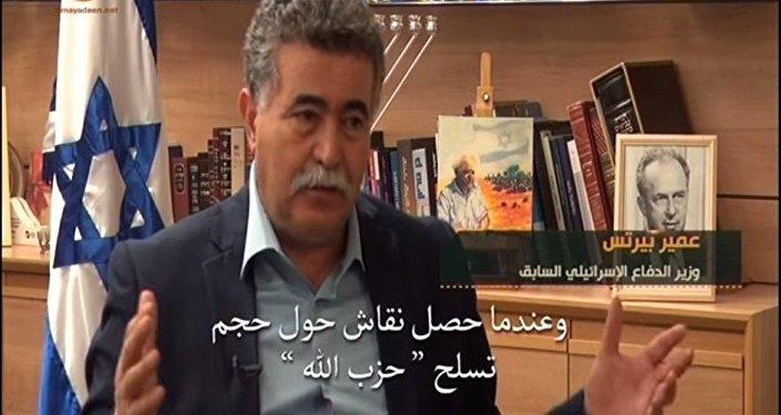 Hizbullah kanalında İsrailli görevliler röportaj verdi