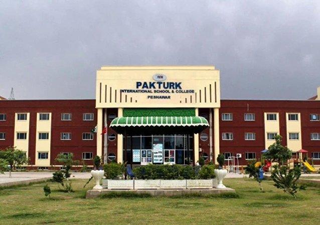 Pak-Türk Okulları