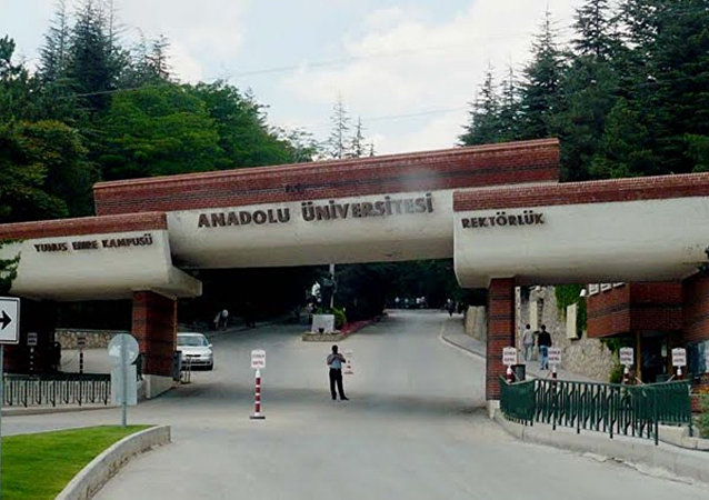 Anadolu Üniversitesi Rektörlük