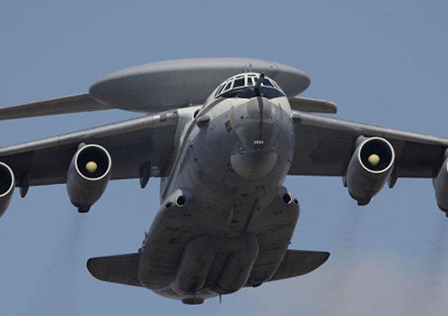 'Mantar uçak' olarak da anılan A50-U uçağı