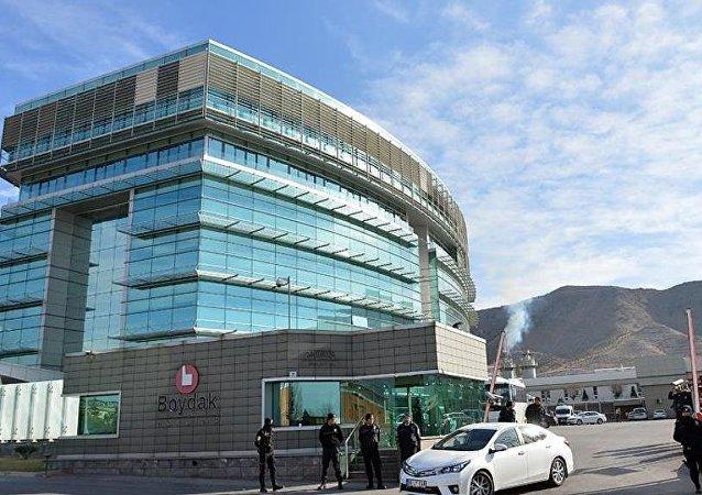 Boydak Holding yönetimine kayyum atandı.