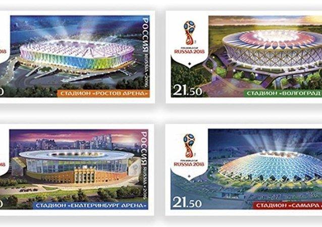 Rusya FIFA Dünya Kupası için posta pulları