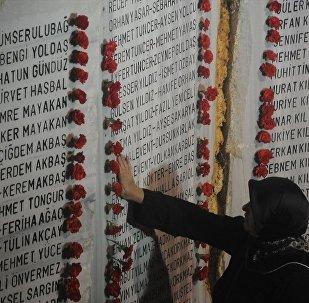 Marmara Depremi'nin 17. yılı