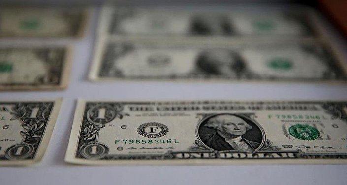 1 dolar - FETÖ