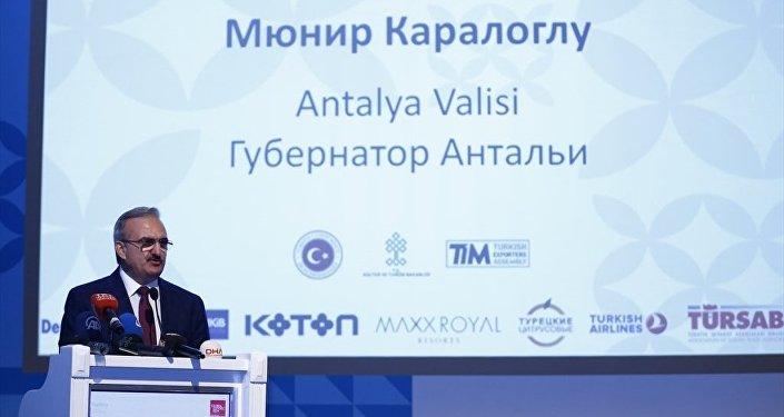 Antalya Valisi Münir Karaloğlu