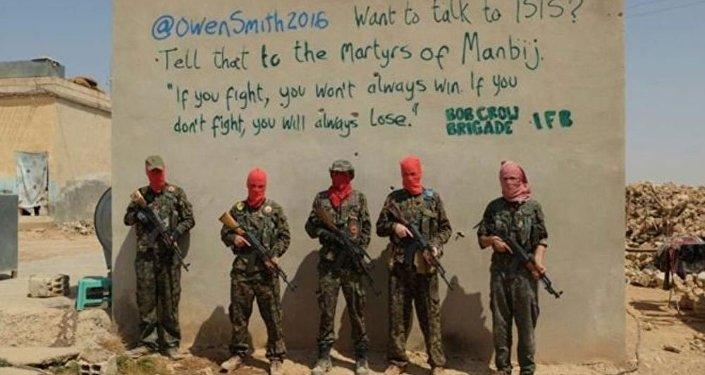 Bob Crow YPG