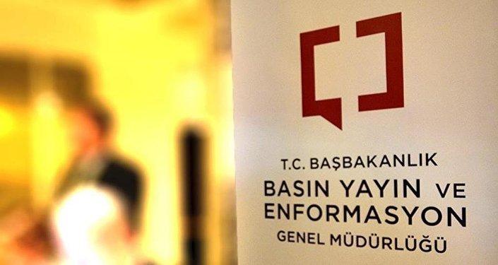 Basın Yayın Enformasyon Genel Müdürlüğü'nce, 115 kişinin sürekli basın kartları FETÖ/PDY ile irtibat, iltisak ya da aidiyet bağlantısı olduğu değerlendirilerek iptal edildi.