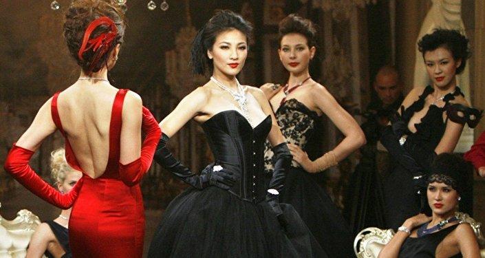 Asyalı kadın