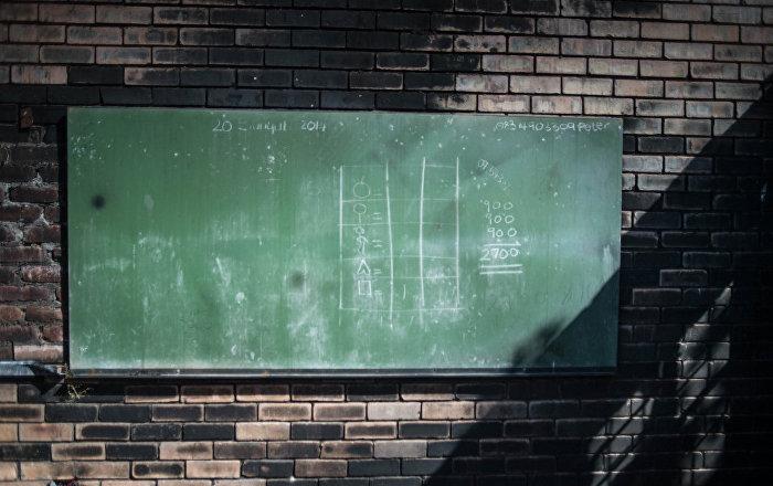 Kamerun'da Anglofon krizi, 4 binden fazla öğretmeni görevinden etti