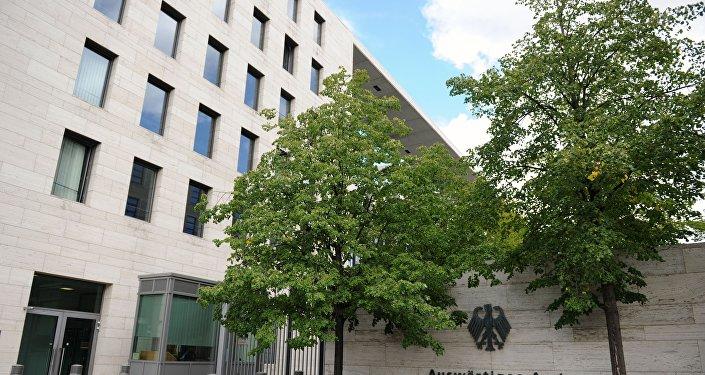 Almanya Dışişleri Bakanlığı