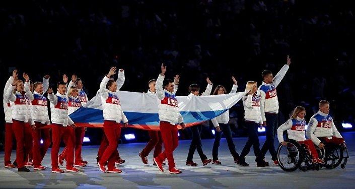Rusya Paralimpic